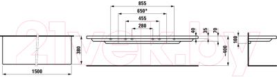 Полка для ванной Laufen Living Square 150 (8704360000001)