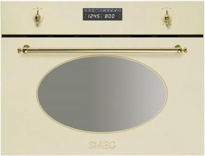 Пароварка Smeg SC845VPO9 - вид спереди