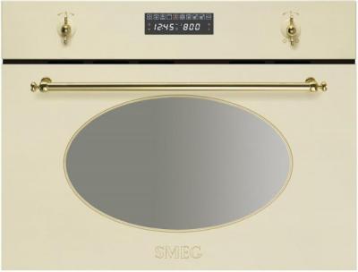 Микроволновая печь Smeg SC845MP09 - вид спереди