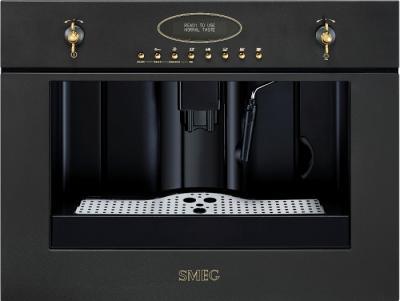 Кофемашина Smeg CM845A-9 - вид спереди