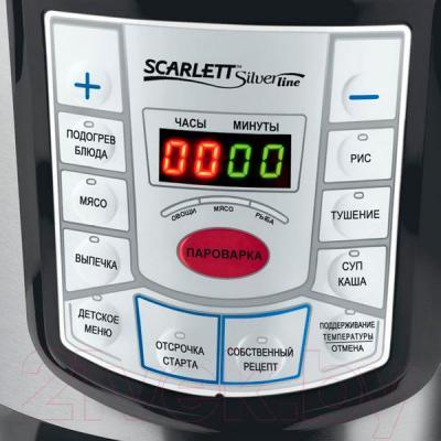 Мультиварка-скороварка Scarlett SL-1529
