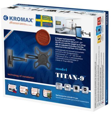 Кронштейн для телевизора Kromax Titan-9 (черный) - упаковка