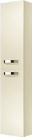 Шкаф-пенал для ванной Roca The Gap ZRU9302697 (бежевый) -