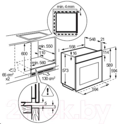 Газовый духовой шкаф Zanussi ZOG511211B