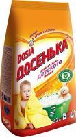Стиральный порошок Dosia Dosen'ka (2.2кг) -