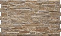 Фасад клинкерный Cerrad Nigella Terra (490x300) -