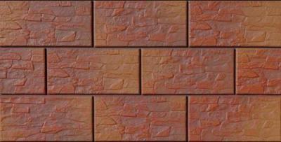 Плитка Cerrad Cer 4 Калахари (300x148)