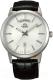 Часы мужские наручные Orient FEV0U003WH -