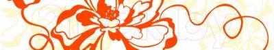 Бордюр для ванной Нефрит-Керамика Кураж 2 Монро (400x75, оранжевый)