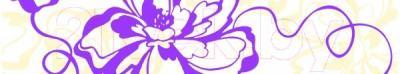 Бордюр для ванной Нефрит-Керамика Кураж 2 Монро (400x75, фиолетовый)