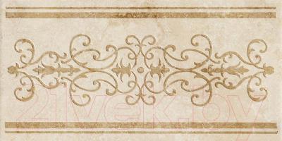 Декоративная  плитка для пола Italon НЛ-Стоун Айвори Нинфеа (600x300)