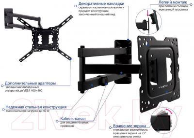 Кронштейн для телевизора Kromax Dix-18 (черный)