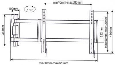 Кронштейн для телевизора Arm Media PT-19 Black - схематическое изображение