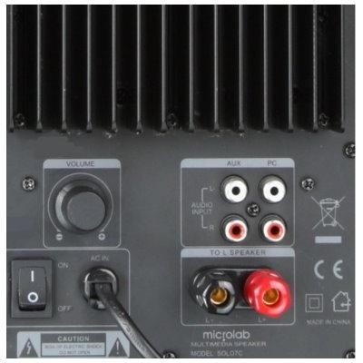 Мультимедиа акустика Microlab Solo 7C (дерево) - вид сзади