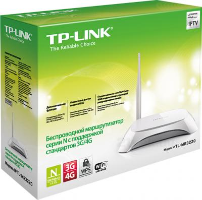 Беспроводной маршрутизатор TP-Link TL-MR3220 - коробка