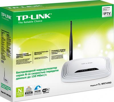 Беспроводной маршрутизатор TP-Link TL-WR741ND - упаковка