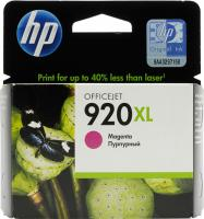 Картридж HP 920XL (CD973AE) -
