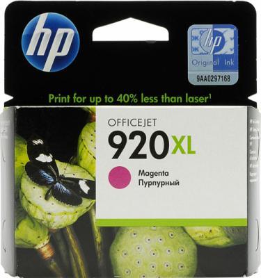 Картридж HP 920XL (CD973AE) - общий вид