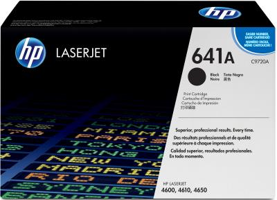 Тонер-картридж HP C9720A - общий вид