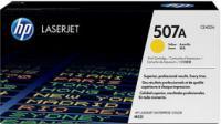 Картридж HP 507A (CE402A) -