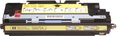 Картридж HP Q2672A - общий вид