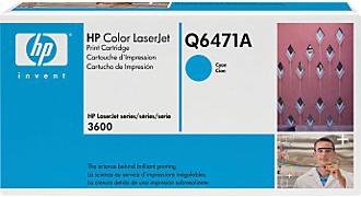 Тонер-картридж HP Q6471A - общий вид