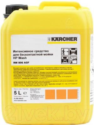 Автомобильный шампунь Karcher 6.295-504.0 (5л)
