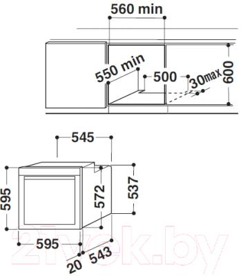 Электрический духовой шкаф Whirlpool AKZM 7540/NB