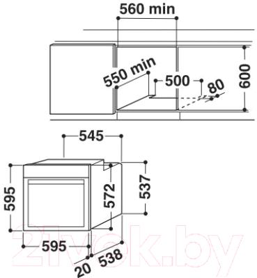 Электрический духовой шкаф Whirlpool AKZM 8510/IX