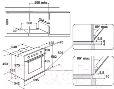 Электрический духовой шкаф Whirlpool AKP 738/WH