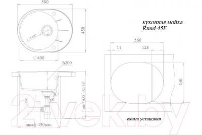 Мойка кухонная Ewigstein Rund 45F (серый металлик)