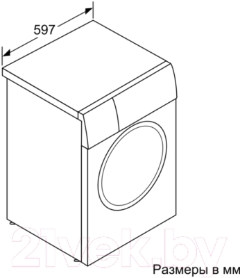 Стирально-сушильная машина Bosch WVH28442OE