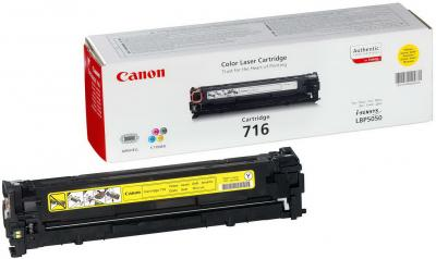 Тонер-картридж Canon Cartridge 716 Yellow - общий вид