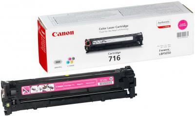 Тонер-картридж Canon Cartridge 716 Magenta - общий вид