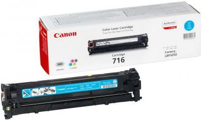 Тонер-картридж Canon Cartridge 716 Cyan - общий вид
