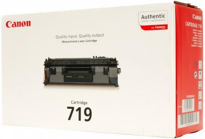 Тонер-картридж Canon Cartridge 719 (3479B002) - общий вид