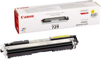 Тонер-картридж Canon 729 Yellow - общий вид