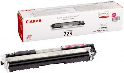 Тонер-картридж Canon 729 Magenta - общий вид