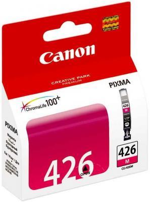 Картридж Canon CLI-426 (4558B001) - общий вид