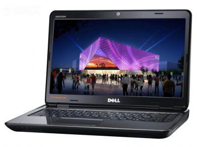 Ноутбук Dell Inspiron N5050 (089827) - повернут