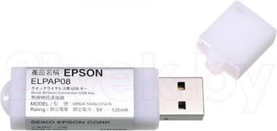 Ключ быстрого подключения для проектора Epson ELPAP08 - общий вид