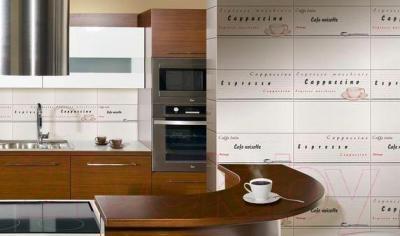Плитка для стен кухни Pilch Etna Krem SR-84J (450x170)