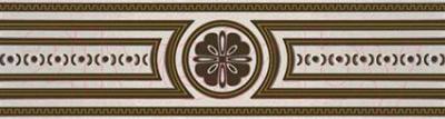 Бордюр для ванной AltaCera Imperial Crema (249x67)