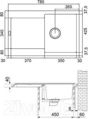 Мойка кухонная Franke MRG 611 (114.0280.745) - схема