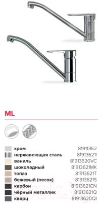 Смеситель Teka ML 81913621Q (черный металлик)