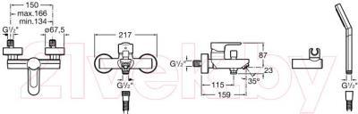 Смеситель Roca L20 A5A0109C02