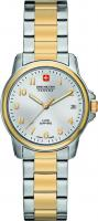 Часы женские наручные Swiss Military Hanowa 06-7141.2.55.001 -