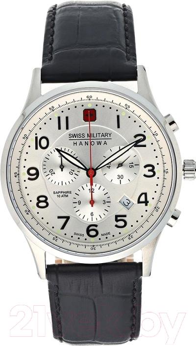Кажется так часы swiss military hanowa купить минск копирование или