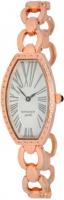 Часы женские наручные Romanson RM8231QLRWH -