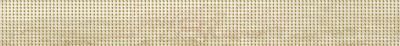 Бордюр Ceramika Paradyz Amiche Beige (600x70)
